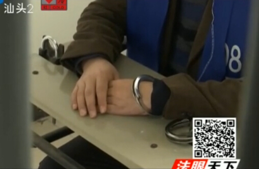 """行长""""借钱""""2016-01-24"""