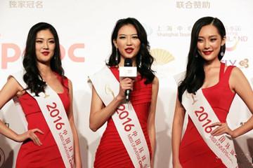 2016环球小姐中国区15强在上海集结亮相