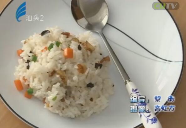 猴头菇菜脯炒饭 2016-12-28