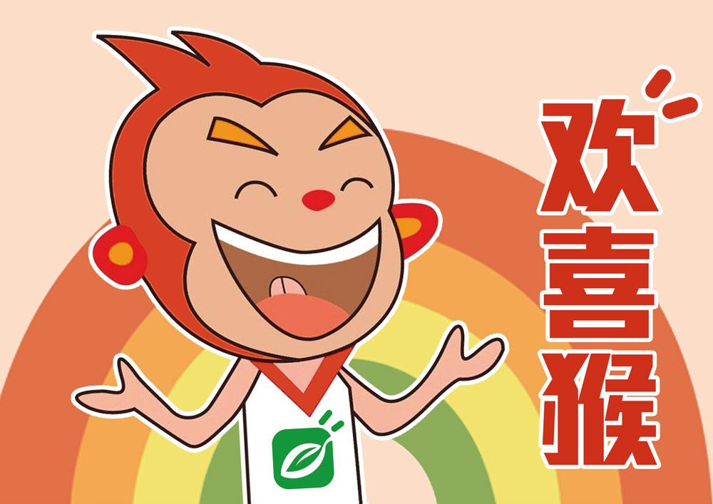 猴年表情包 您值得下载!
