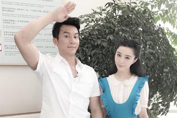 范冰冰甜蜜告白李晨:如果时光倒流,希望能够早点认识他