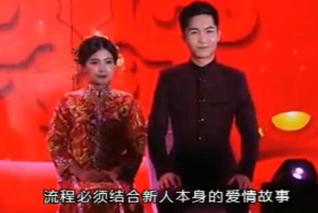 婚礼新时尚 2016-07-30
