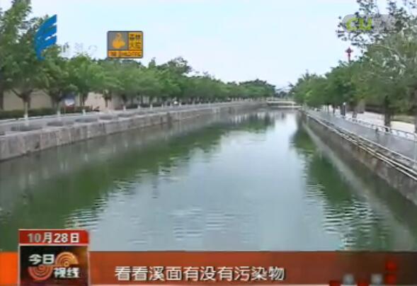 """认真执行""""河长制"""" 陇田溪西大变样 2017-10-28"""