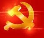 广东获批成立习近平新时代中国特色社会主义思想研究中心