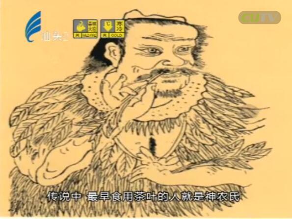 生活帮 凤凰名丛 2017-02-10
