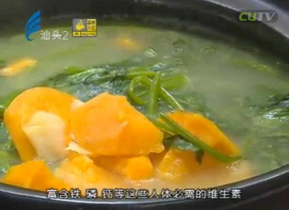红薯菠菜煲 2017-02-16
