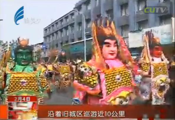 庙会巡游老城区 祈福汕头大发展 2017-02-04