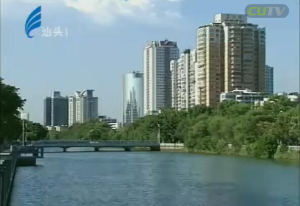 国务院批复同意汕头市城市总体规划 2017-3-27