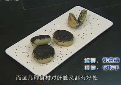 香煎韭菜饼 2017-03-29