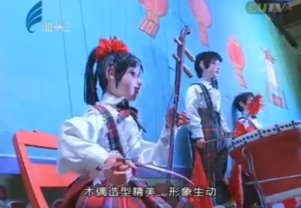 千年古邑五华县 2017-04-15