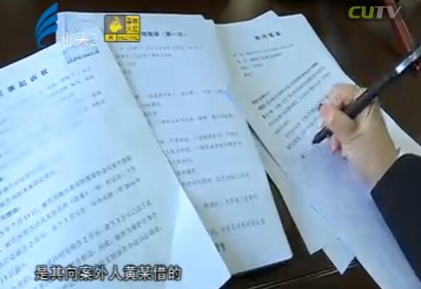 借条真相 2017-4-7