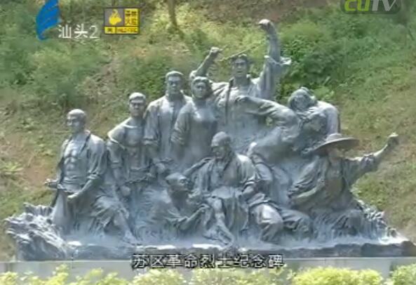 紫金揽胜(三) 2017-04-08