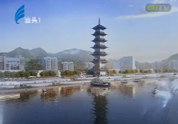 汕头:建设现代立体综合交通体系 打造粤东交通航运中心 2017-05-19