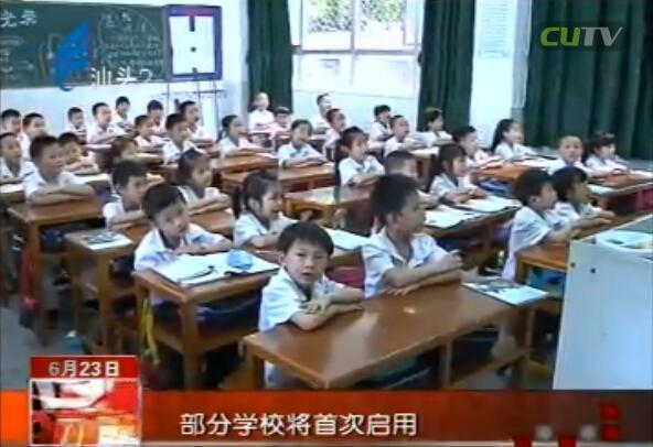 """龙湖教育""""幼升小"""" 明起网上预报名"""