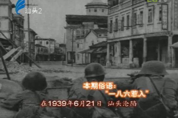 双响炮 2017-06-24