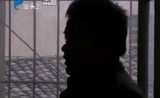 """暗夜下的神秘""""毒针"""" 2017-08-26"""