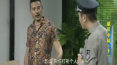 厝边头尾 破镜重圆(下) 2017-08-30