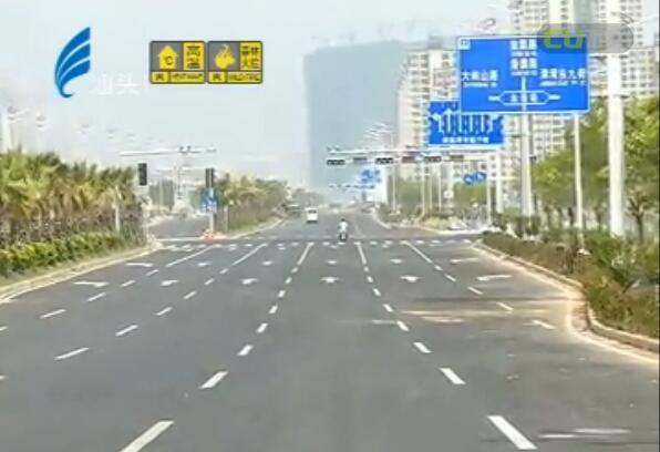 东海岸大道将于国庆节开放 2017-09-22