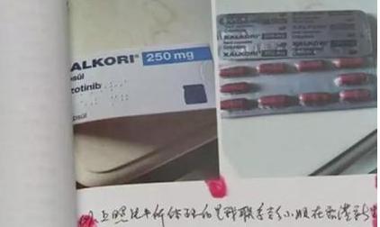 震惊全国的假药案:抗癌药一盒卖到21万 流向30省份