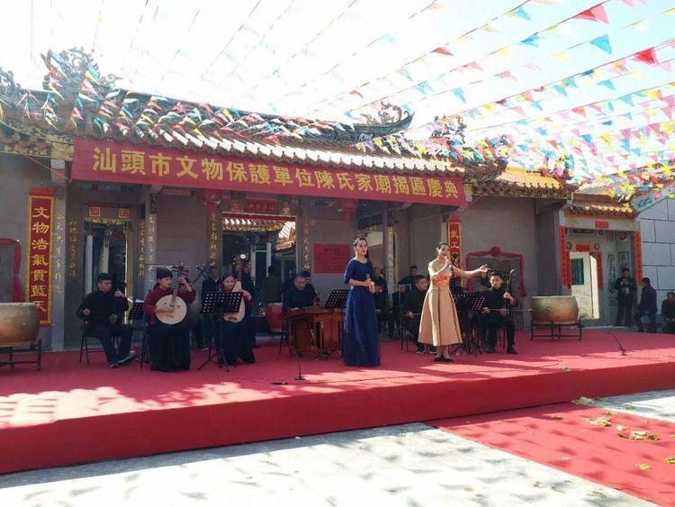 潮阳区金灶镇一革命旧址被公布为汕头市第六批文物保护单位