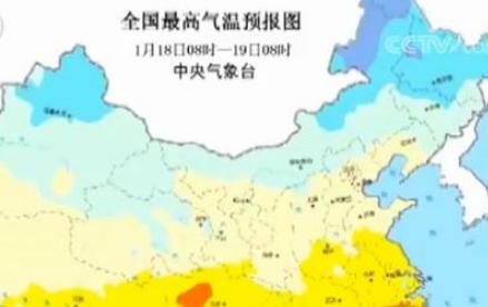 """中央气象台:今起进""""四九"""" 我国将""""先暖后冷"""""""