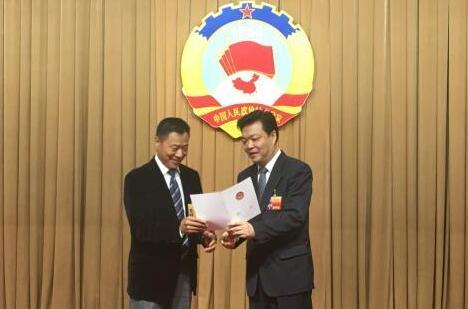 北京市政协聘49人担任十三届港澳台侨工作顾问