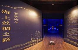 故宫海上丝绸之路馆建设启动 计划2020年开放