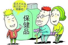 """重阳节消费提醒:帮老年人远离保健品""""陷阱"""""""