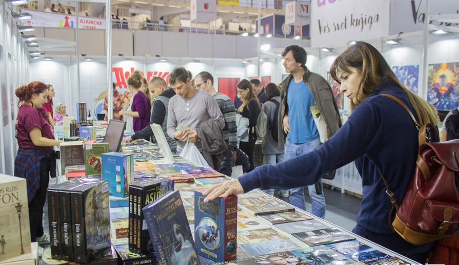 中国图书亮相第63届贝尔格莱德国际书展