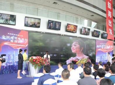 """全国14家电视台记者集体""""空降""""深圳 他们想做什么?"""