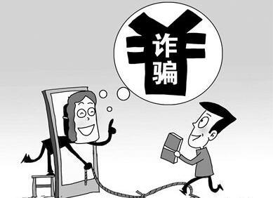 """诈骗新招:""""美女博主""""吸引粉丝后实施转账诈骗"""