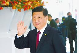 (出访)中华人民共和国和文莱达鲁萨兰国联合声明(全文)