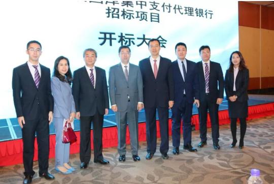 光大银行再获中央财政国库集中支付两项代理银行资格
