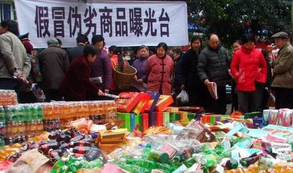 六部门开展农村假冒伪劣食品专项整治行动