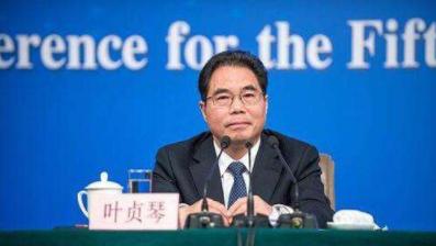 叶贞琴辞去广东副省长职务 已出任省委常委