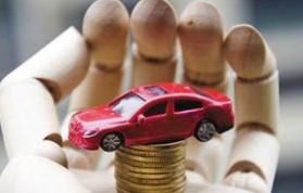 中国全面取消汽车投资项目核准事项