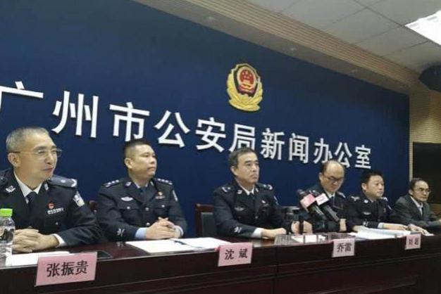 广州警方通报服装店员工坠亡案:攀越护栏坠落死亡