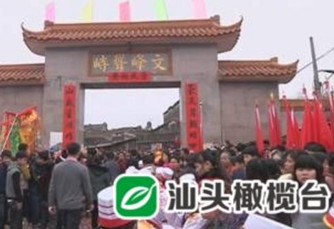 这两位清朝官员到底做了什么,被濠江区河浦街道人民奉为老爷祭拜?