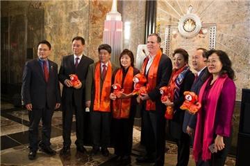 纽约帝国大厦庆祝2018年中国春节点灯仪式举行