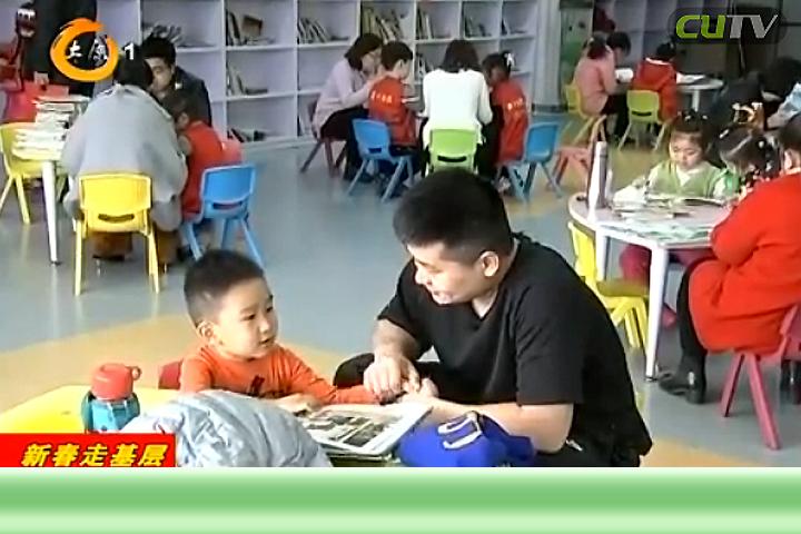 """图书馆里""""阅""""享春节"""