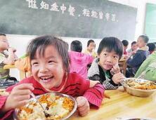 免费午餐基金审计报告遭质疑 中国社会福利基金会回应