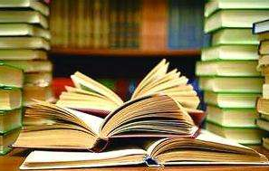 人民日报社论:办好人民满意的教育