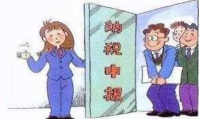 内地与香港实施就税务事宜自动交换财务账户资料