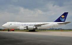 沙特航空公司首次招聘本国女空乘