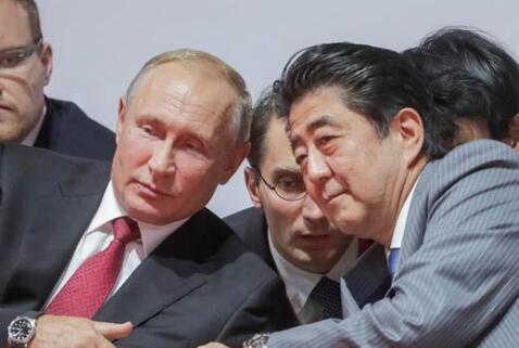 新闻分析:俄日能否签订和平条约