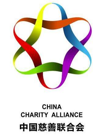 中国慈善联合会:我国慈善捐赠不断投入扶贫领域