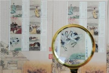 中国邮政发行《诗经》特种邮票