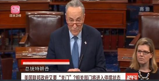 """美国政府""""跨年""""关门 民主党提出新预算方案"""