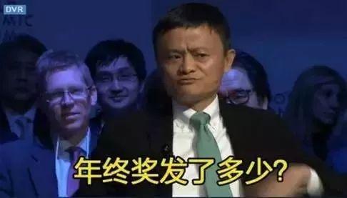 深圳白领年终奖平均8104元?4成会因奖金不理想跳槽
