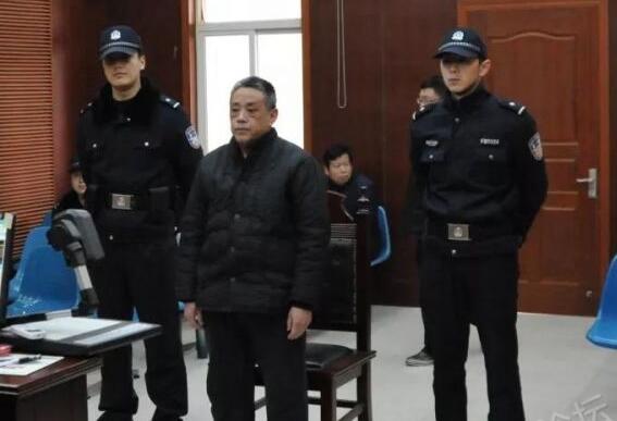 致国家损失近20亿元 徽商集团原党委书记许家贵一审被判14年